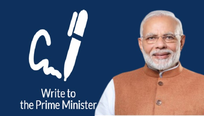 PM Modi Phone Number and e mail ID